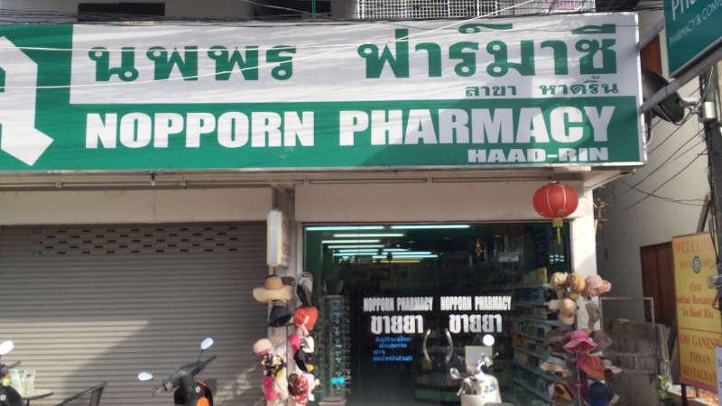 Foto van een apotheek in Koh Phangan