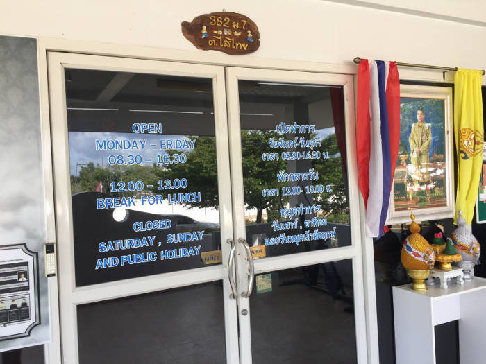 Een afbeelding van de voorkant van het gebouw van het immigratie kantoor in Krabi Thailand