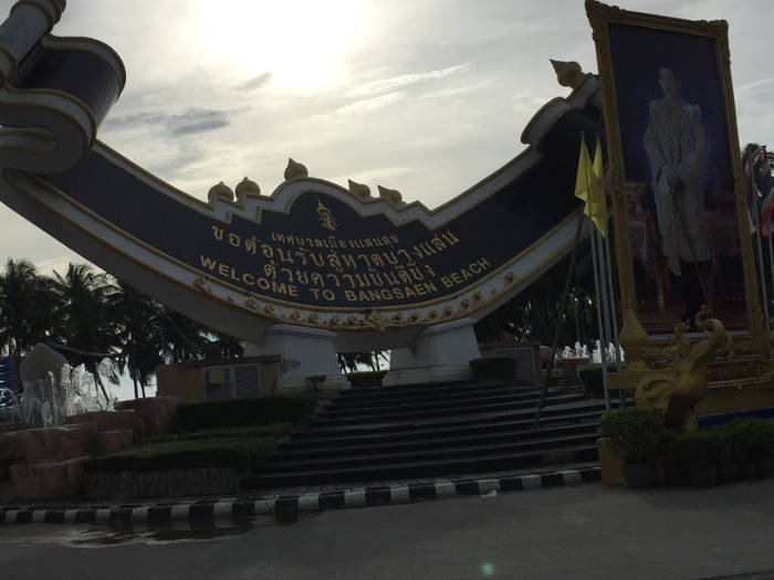 Afbeelding van de rotonde in Bangsaen, Thailand.