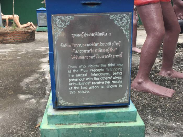 Afbeelding van de straf die voor vreemdgaan staat de Wang saen suk hell garden in Bangsaen.