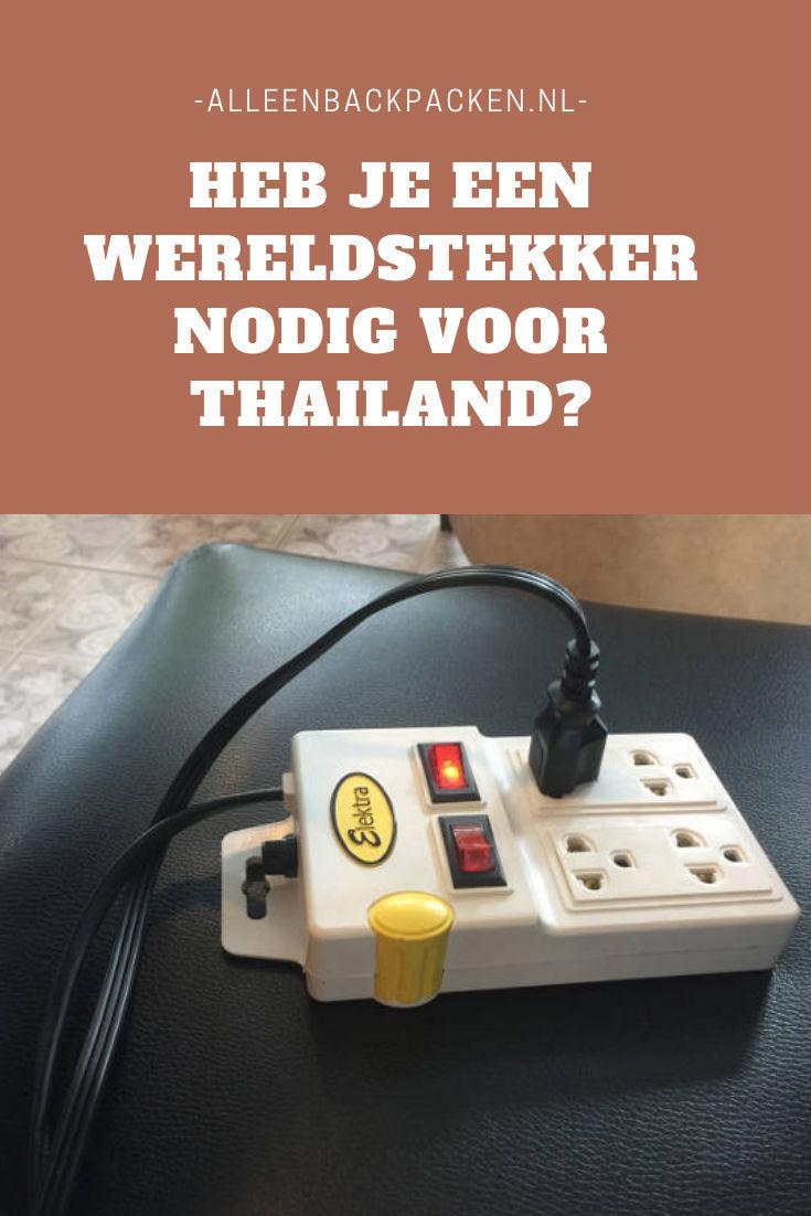 Thailand stekker - Heb je een wereldstekker nodig?