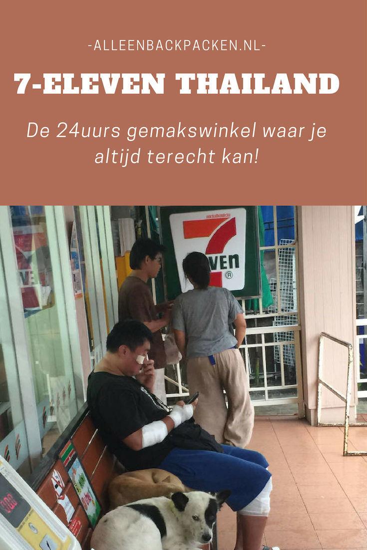 7-Eleven Thailand - De 24-uurs gemakswinkel waar je altijd terecht kan!