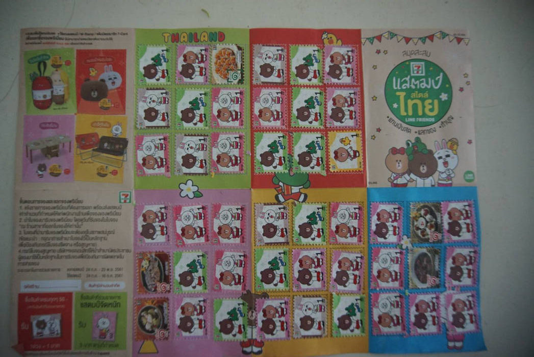 Afbeelding van een stempelboekje van de 7-Eleven in Thailand die vol zit met opgeplakte stempels.