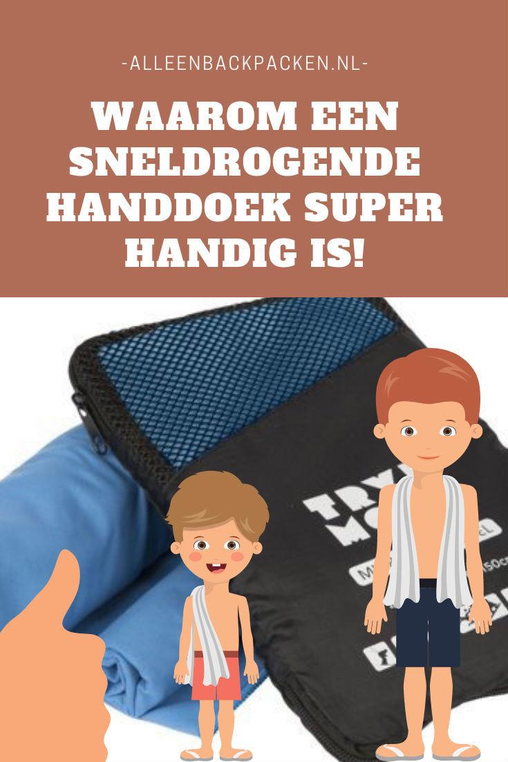 Microvezel Handdoek Hema.Een Sneldrogende Handdoek Voor Op Reis Een Van De Beste