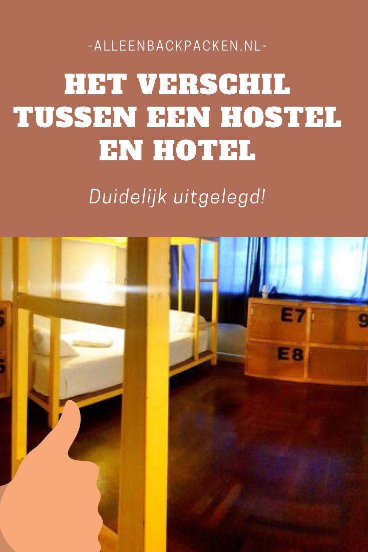 Het verschil tussen een hostel en hotel duidelijk uitgelegd!