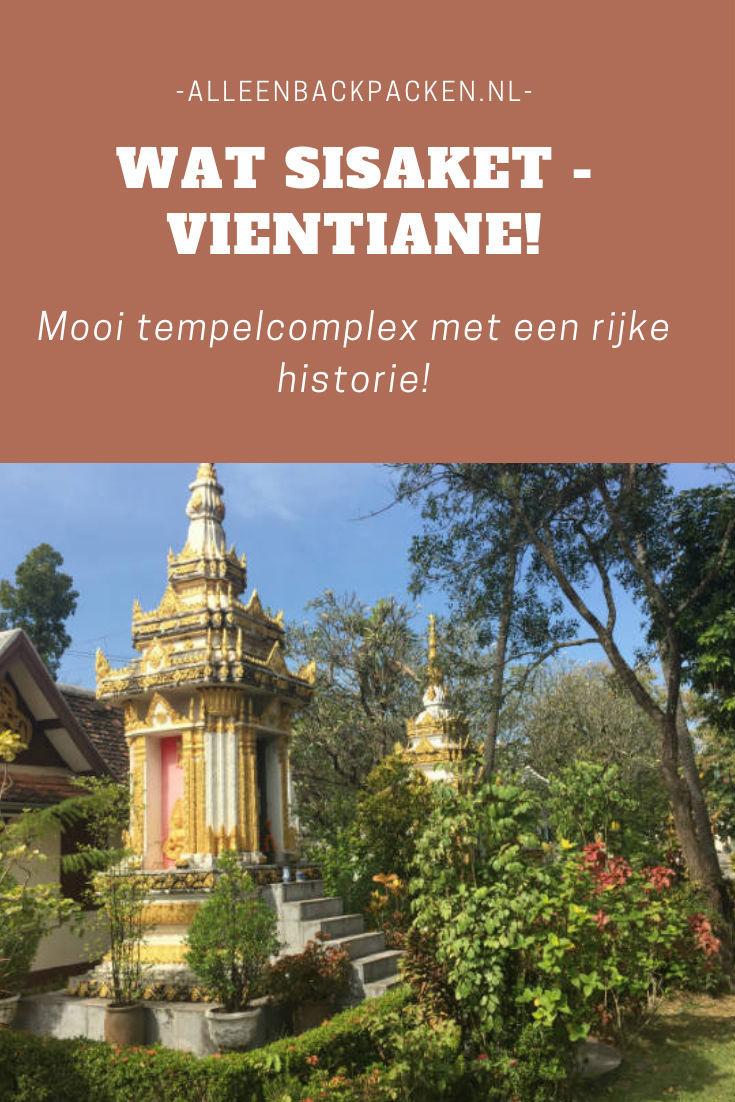 Wat Sisaket - Rustgevende en mooie tempel