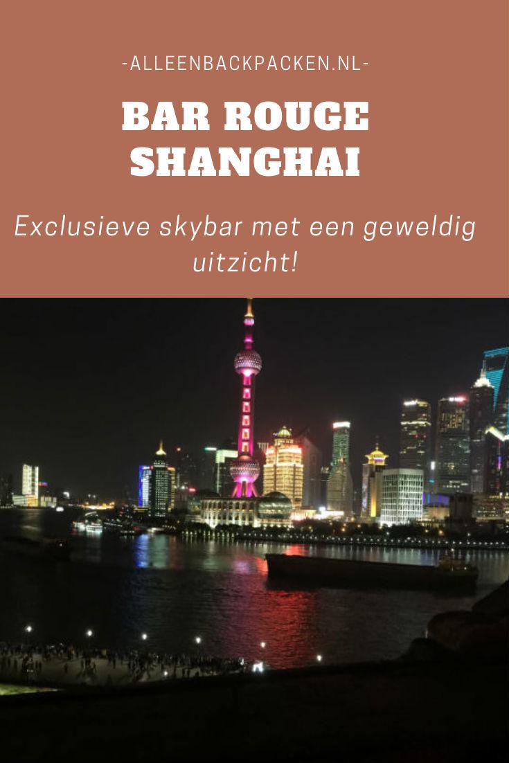 Bar Rouge is de meeste exclusieve bar van de stad Shanghai. Met een heel mooi uitzicht over de skyline van Shanghai en een gave dansvloer garandeert een bezoek aan Bar Rouge in Shanghai een spetterende avond! zelf bezocht ik Bar rouge ook en ik moet zeggen dat het een van de mooiste skybars is die ik tot nu toe bezocht heb #Skybar #ShanghaiSkyBar #Shanghai #BarRouge #BarRougeShanghai #ShanghaiSkyline